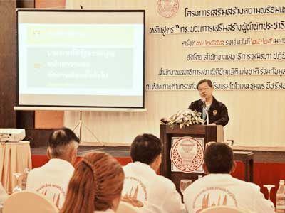 ความเป็นมาของสำนักงานเลขาธิการวุฒิสภาประเทศไทย