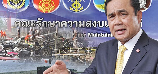 Analyze the NCPO's politics to go out in any direction.pic