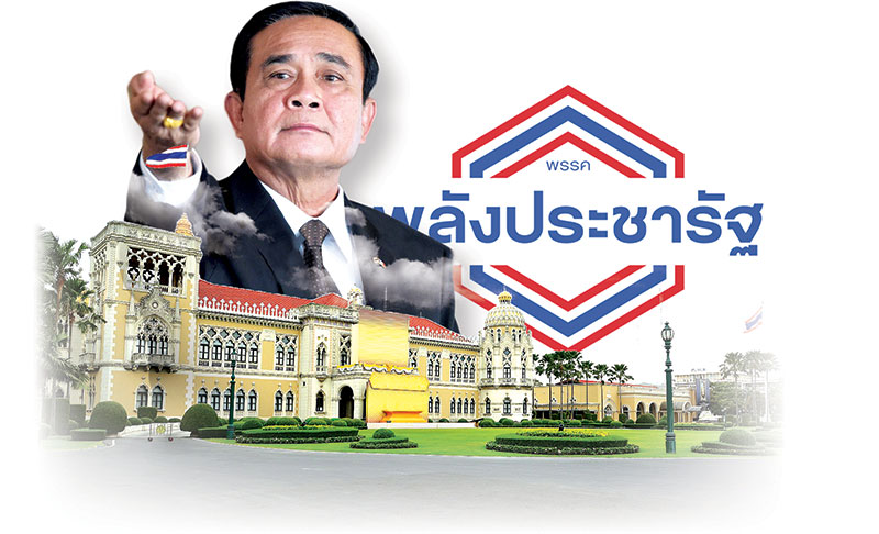 Analyze the NCPO's politics to go out in any direction.